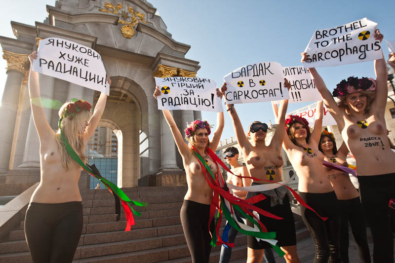 Apologise, Nude protester femen protests labour. You