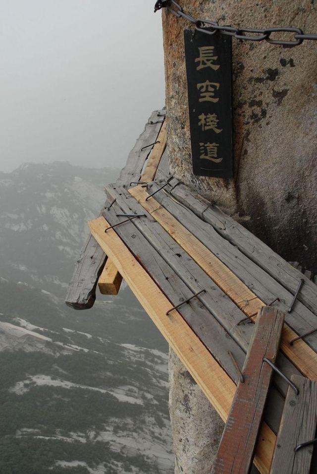 Huashan plank walk 2