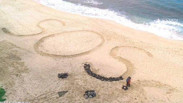 sand SOS