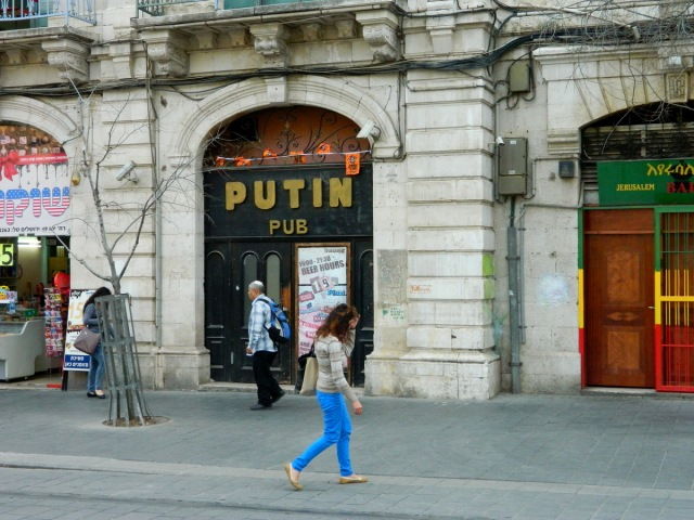 Putin Pub Jerusalem
