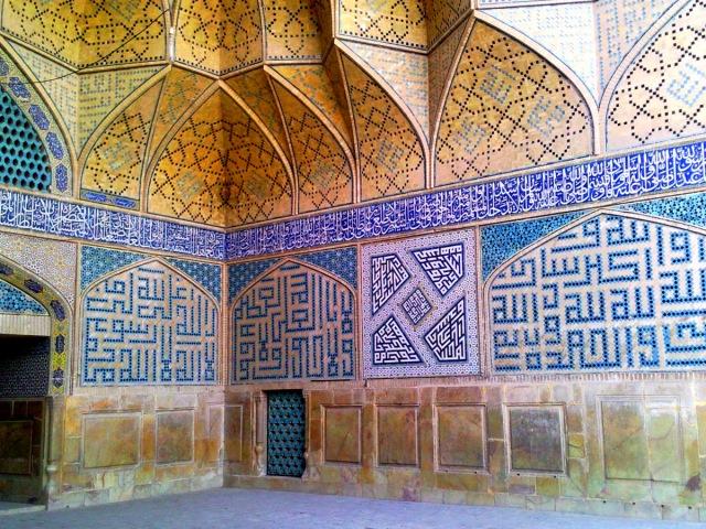 Foto0168-Esfahan Jameh Mosque.jpg