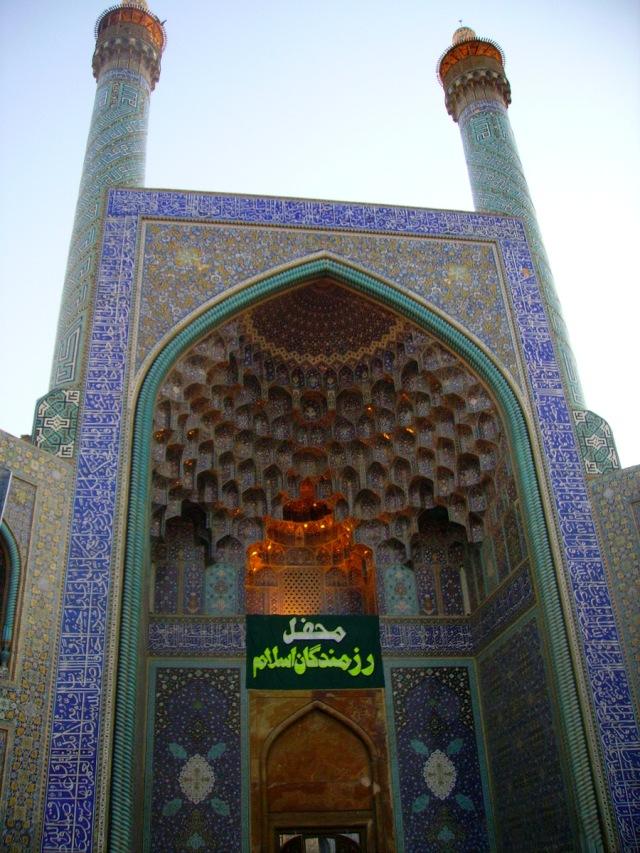 PICT6329-Esfahan Imam Mosque.JPG