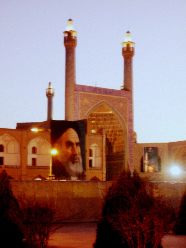 PICT6334-Esfahan Imam Mosque.JPG