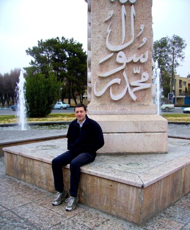 PICT6353-Esfahan.JPG