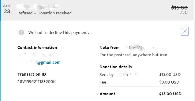donation-declined