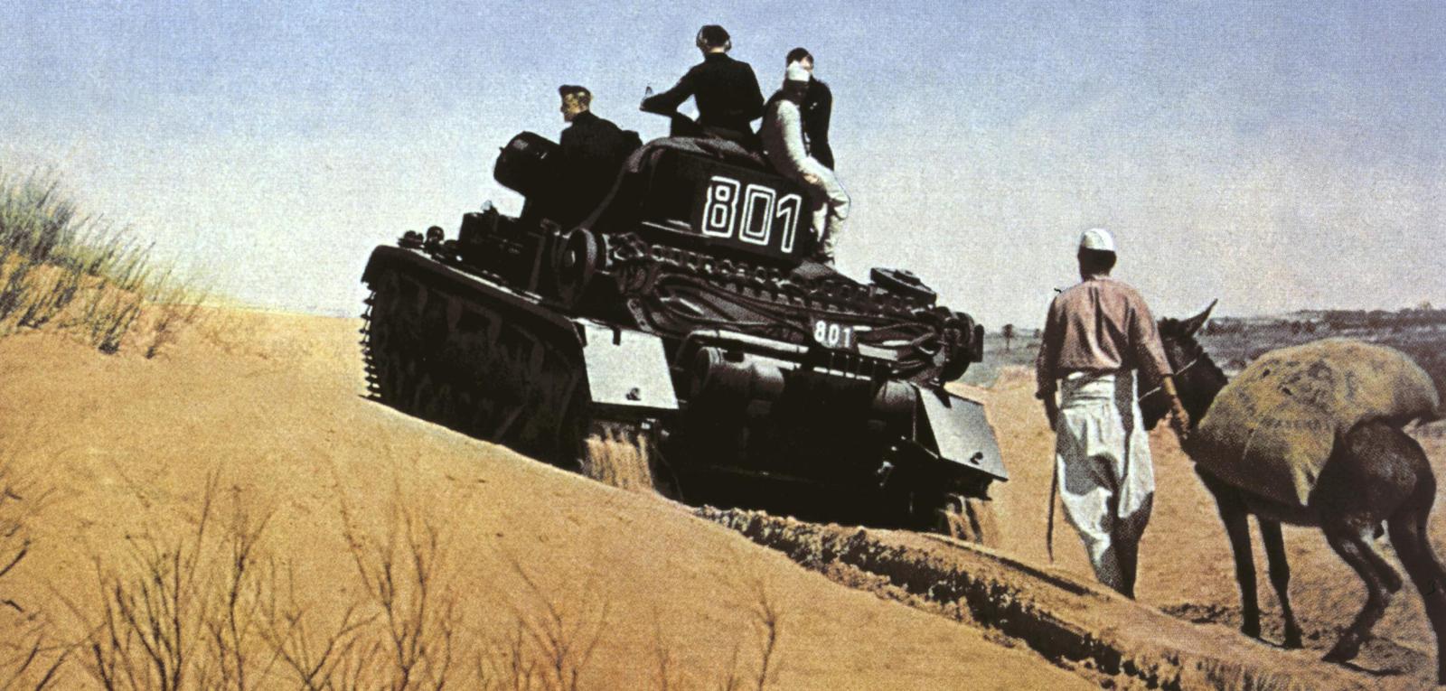Qattara depression German tank